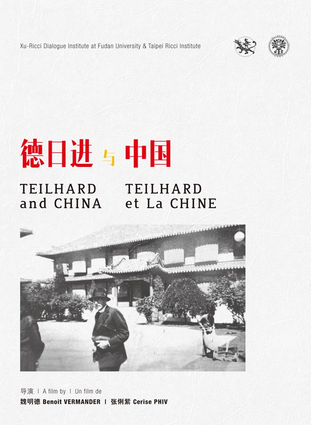DVD Teilhard-and-China Cover